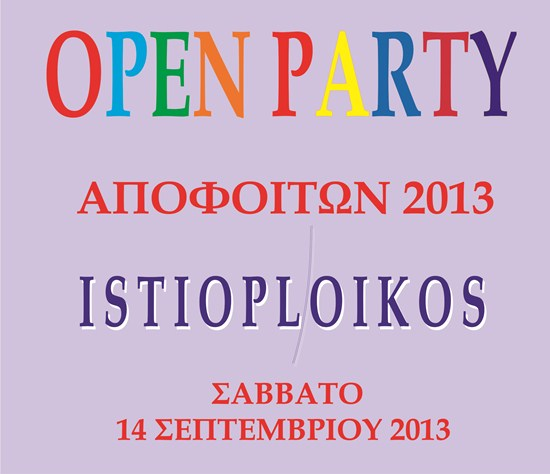 Open Party 2013